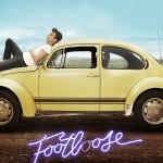 Свободные / Footloose (2011 год)