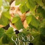 Хороший год